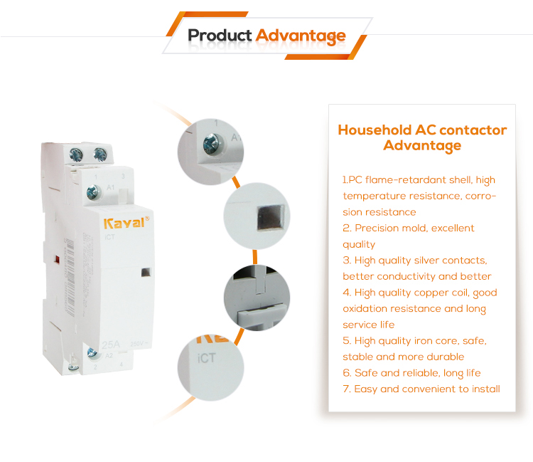 household ac contactor advantage 7