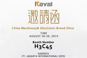 China machinery & electronic brand show (indonesia)2019